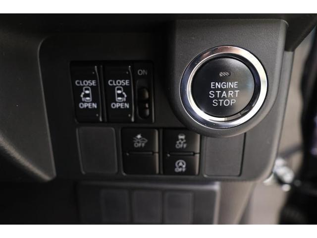 カスタムG フルセグ メモリーナビ DVD再生 バックカメラ 衝突被害軽減システム ETC ドラレコ 両側電動スライド LEDヘッドランプ ウオークスルー ワンオーナー 記録簿 アイドリングストップ(12枚目)