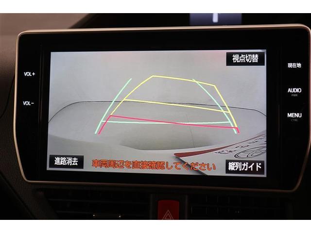 ハイブリッドZS フルセグ メモリーナビ DVD再生 バックカメラ 衝突被害軽減システム ETC ドラレコ 両側電動スライド LEDヘッドランプ 乗車定員7人 3列シート 記録簿(13枚目)