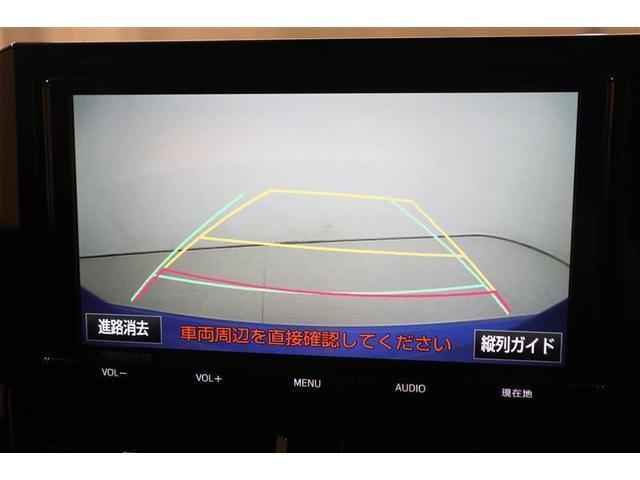 ハイブリッドG フルセグ メモリーナビ DVD再生 バックカメラ 衝突被害軽減システム ETC LEDヘッドランプ ワンオーナー 記録簿(16枚目)