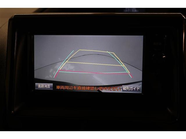ZS 煌II フルセグ メモリーナビ DVD再生 後席モニター バックカメラ 衝突被害軽減システム ETC 両側電動スライド LEDヘッドランプ ウオークスルー 乗車定員8人 3列シート 記録簿(16枚目)