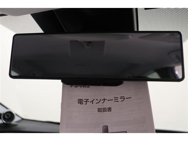 S フルセグ メモリーナビ DVD再生 バックカメラ 衝突被害軽減システム ETC LEDヘッドランプ 記録簿(9枚目)