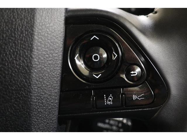 S フルセグ メモリーナビ DVD再生 バックカメラ 衝突被害軽減システム ETC LEDヘッドランプ 記録簿(11枚目)