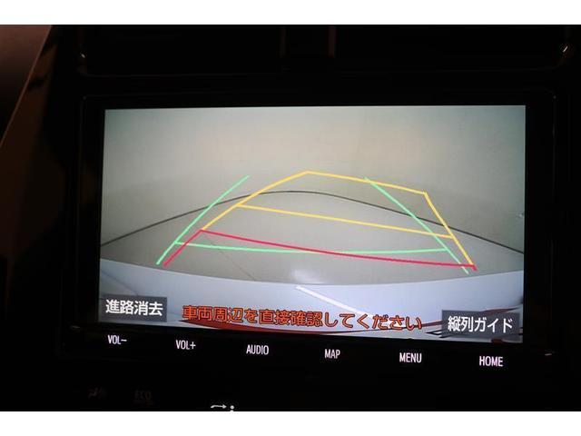S フルセグ メモリーナビ DVD再生 バックカメラ 衝突被害軽減システム ETC LEDヘッドランプ 記録簿(14枚目)