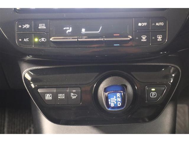 S フルセグ メモリーナビ DVD再生 バックカメラ 衝突被害軽減システム ETC LEDヘッドランプ 記録簿(17枚目)