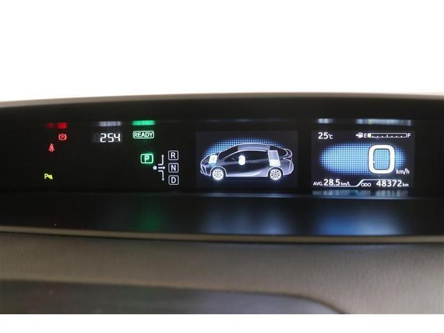 S フルセグ メモリーナビ DVD再生 バックカメラ 衝突被害軽減システム ETC LEDヘッドランプ 記録簿(19枚目)