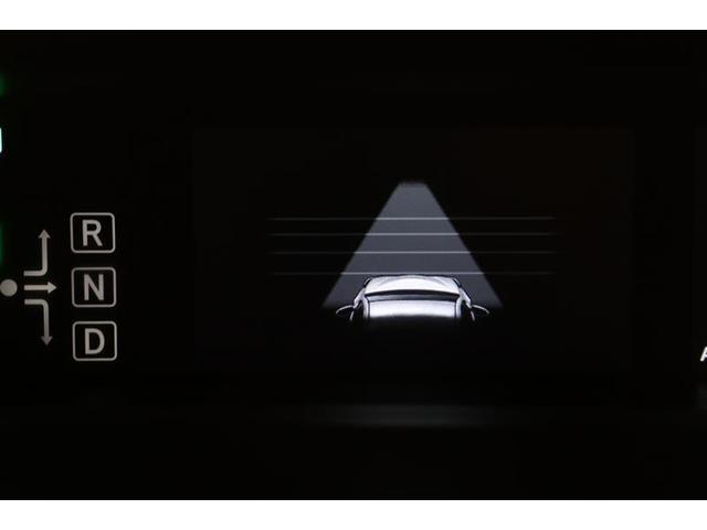S フルセグ メモリーナビ DVD再生 バックカメラ 衝突被害軽減システム ETC LEDヘッドランプ 記録簿(20枚目)