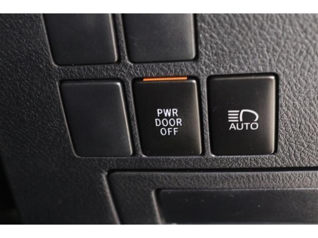 2.5Z フルセグ メモリーナビ DVD再生 後席モニター バックカメラ 衝突被害軽減システム ETC ドラレコ 両側電動スライド LEDヘッドランプ 乗車定員7人 3列シート 記録簿(12枚目)