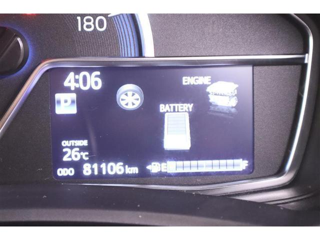 ハイブリッドG エアロツアラー・ダブルバイビー フルセグ メモリーナビ DVD再生 バックカメラ ETC HIDヘッドライト ワンオーナー 記録簿(13枚目)