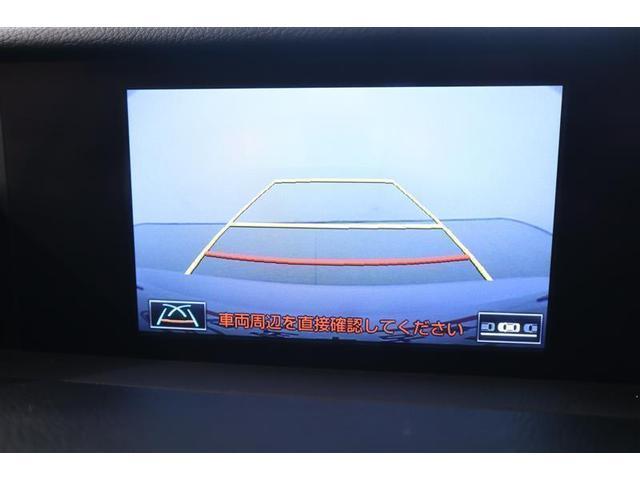 IS300h バージョンL 革シート フルセグ メモリーナビ DVD再生 ミュージックプレイヤー接続可 バックカメラ 衝突被害軽減システム ETC ドラレコ LEDヘッドランプ 記録簿(16枚目)