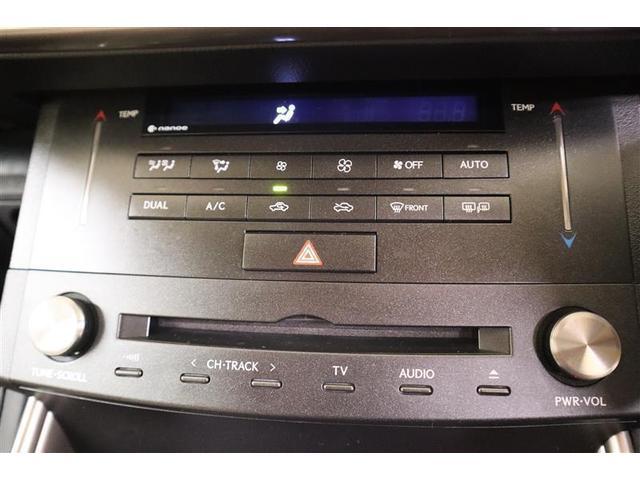 IS300h バージョンL 革シート フルセグ メモリーナビ DVD再生 ミュージックプレイヤー接続可 バックカメラ 衝突被害軽減システム ETC ドラレコ LEDヘッドランプ 記録簿(17枚目)