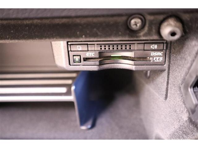 IS300h バージョンL 革シート フルセグ メモリーナビ DVD再生 ミュージックプレイヤー接続可 バックカメラ 衝突被害軽減システム ETC ドラレコ LEDヘッドランプ 記録簿(19枚目)