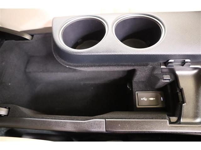 IS300h バージョンL 革シート フルセグ メモリーナビ DVD再生 ミュージックプレイヤー接続可 バックカメラ 衝突被害軽減システム ETC ドラレコ LEDヘッドランプ 記録簿(20枚目)