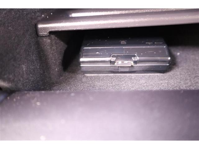 IS300h バージョンL 革シート フルセグ メモリーナビ DVD再生 ミュージックプレイヤー接続可 バックカメラ 衝突被害軽減システム ETC ドラレコ LEDヘッドランプ 記録簿(35枚目)