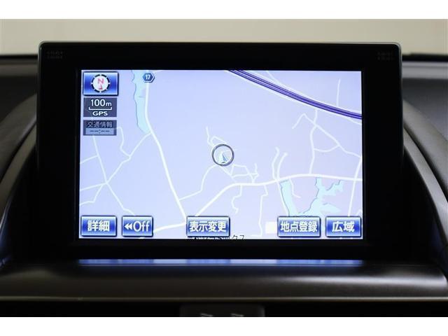 HS250h バージョンC 革シート フルセグ HDDナビ DVD再生 ミュージックプレイヤー接続可 バックカメラ ETC LEDヘッドランプ 記録簿(16枚目)