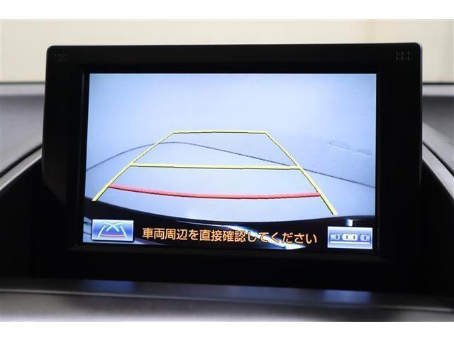 HS250h バージョンC 革シート フルセグ HDDナビ DVD再生 ミュージックプレイヤー接続可 バックカメラ ETC LEDヘッドランプ 記録簿(17枚目)