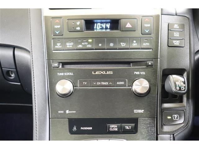 HS250h バージョンC 革シート フルセグ HDDナビ DVD再生 ミュージックプレイヤー接続可 バックカメラ ETC LEDヘッドランプ 記録簿(18枚目)