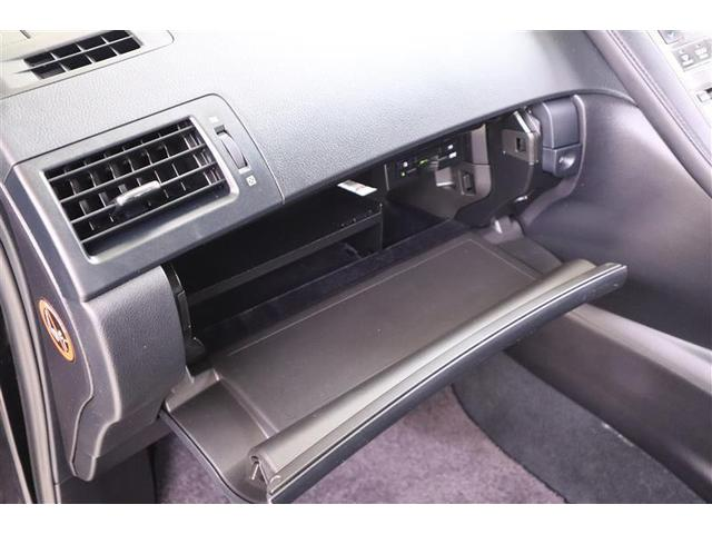 HS250h バージョンC 革シート フルセグ HDDナビ DVD再生 ミュージックプレイヤー接続可 バックカメラ ETC LEDヘッドランプ 記録簿(27枚目)