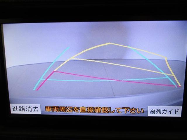 G フルセグTV メモリーナビ ETC バックカメラ(10枚目)