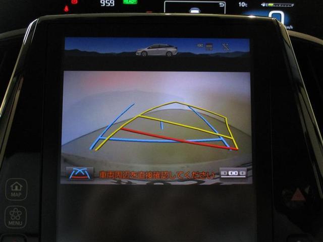 トヨタ プリウスPHV Aレザーパッケージ フルセグTV ETC メモリーナビ