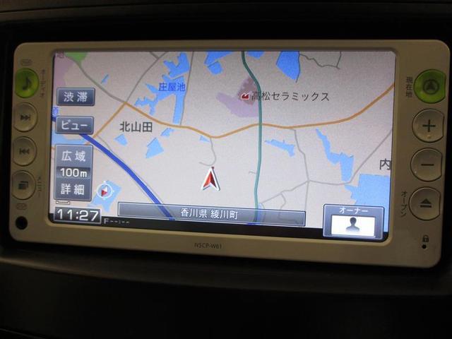 トヨタ プリウスアルファ S ワンセグTV メモリーナビ ETC バックカメラ