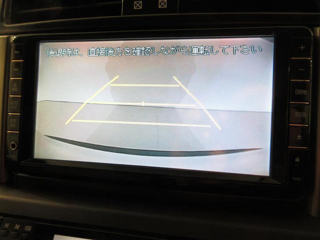 TX HDDナビ フルセグTV バックモニター ETC CD(11枚目)