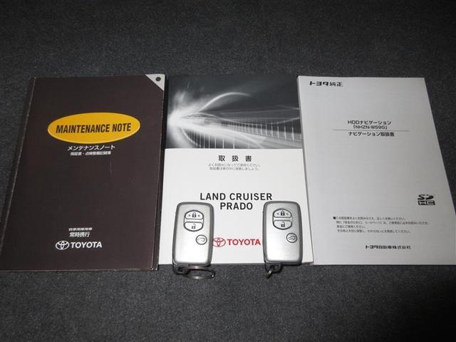 TX HDDナビ フルセグTV バックモニター ETC CD(20枚目)
