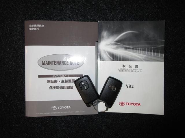 ジュエラ スマートキー イモビライザー ETC CD再生装置(18枚目)
