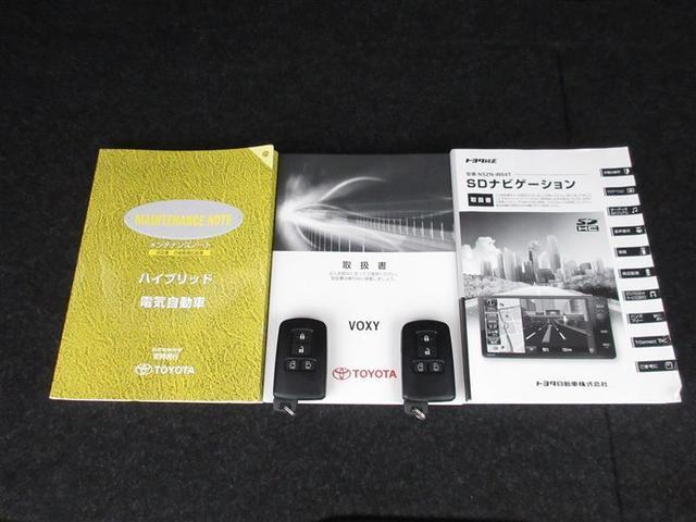 ハイブリッドV メモリーナビ フルセグ バックモニター CD(19枚目)