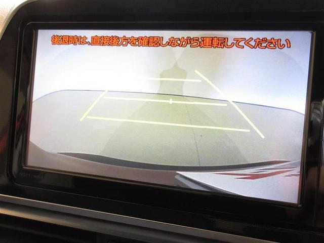 「トヨタ」「シエンタ」「ミニバン・ワンボックス」「香川県」の中古車9