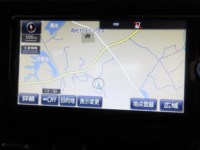「トヨタ」「C-HR」「SUV・クロカン」「香川県」の中古車9