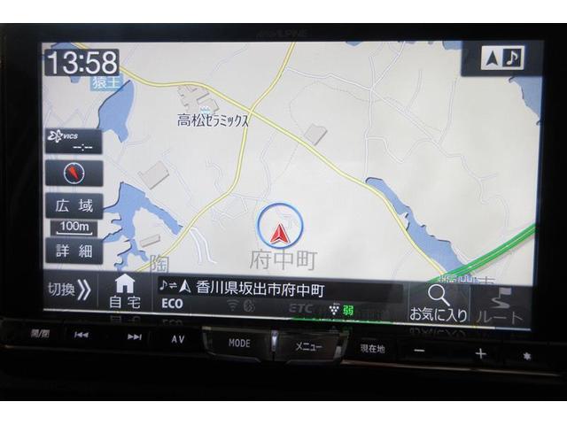 ZS 煌 両側電動スライドドア バックモニター スマートキ-(9枚目)