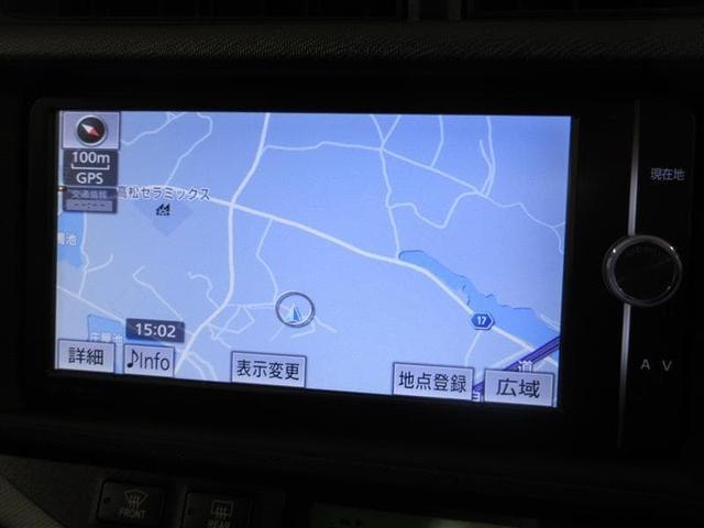 「トヨタ」「アクア」「コンパクトカー」「香川県」の中古車8