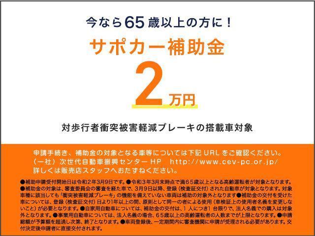 G メモリーナビ フルセグ スマートキ- イモビライザー(2枚目)