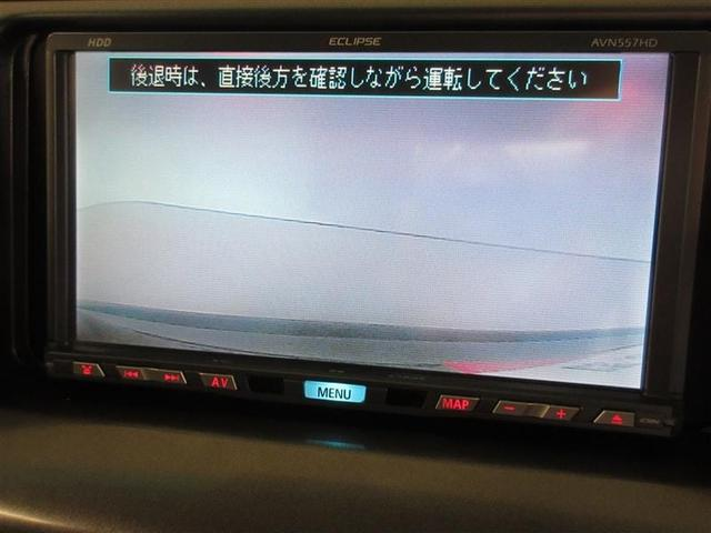 「トヨタ」「エスティマ」「ミニバン・ワンボックス」「香川県」の中古車10