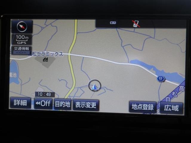 「ナビ装着車で知らない道もラクラク」型番は「NSZT−W66T」です♪