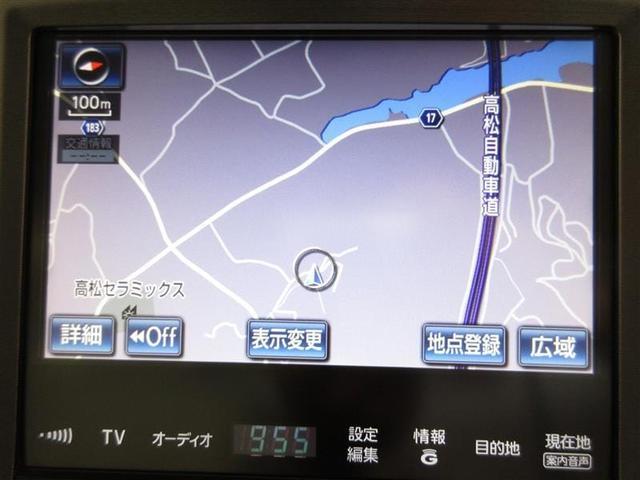 ロイヤルサルーンG 全周囲カメラ HDDナビ ETC HID(10枚目)