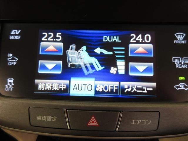 ロイヤルサルーンG 全周囲カメラ HDDナビ ETC HID(12枚目)