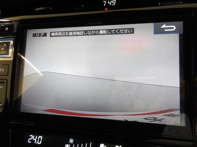 プレミアム メモリーナビ ドライブレコーダー ETC DVD(11枚目)