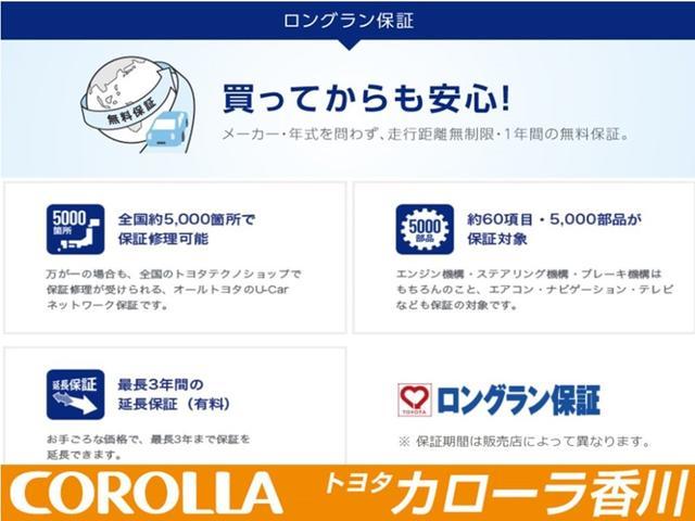 プレミアム メモリーナビ ドライブレコーダー ETC DVD(41枚目)
