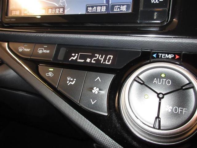 Sスタイルブラック メモリーナビ フルセグ 純正アルミ CD(13枚目)