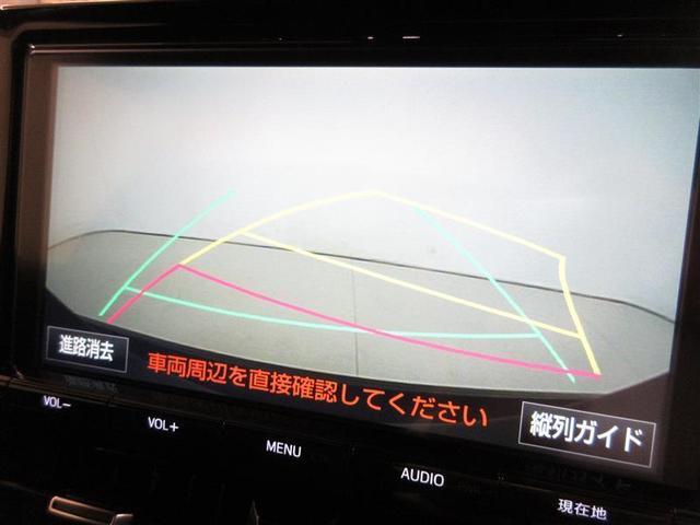 ハイブリッドG X メモリーナビ バックモニター ETC(10枚目)