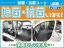 カスタム Xリミテッド SAIII フルセグ メモリーナビ DVD再生 バックカメラ 衝突被害軽減システム LEDヘッドランプ 記録簿 アイドリングストップ(2枚目)