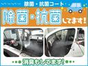 G 電動スライドドア HIDヘッドライト ウオークスルー 記録簿 アイドリングストップ(2枚目)