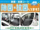 Sスタイルブラック メモリーナビ フルセグ 純正アルミ CD(2枚目)