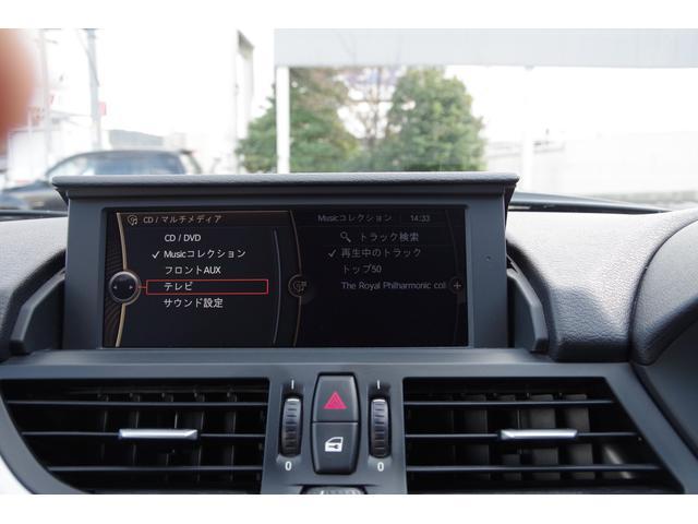 純正HDDナビ・地デジ(フルセグ)・DVD・CD・ミュージックサーバー・FM/AMです。