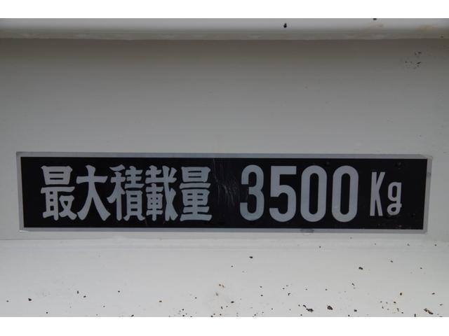 「その他」「レンジャー」「トラック」「香川県」の中古車42