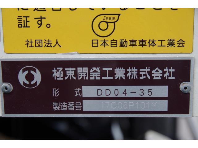 「その他」「レンジャー」「トラック」「香川県」の中古車43