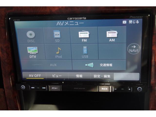 社外カロッツェリアナビ(型番AVIC-RZ03):ワンセグ、CD/DVD、FM/AM、SDカードです。別途配線ご準備頂ければUSBやiPod接続可能です。
