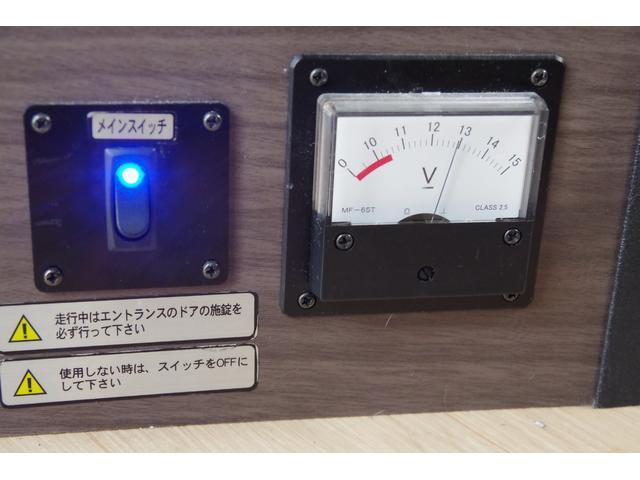 キャンピング部の電装系メインスイッチ。