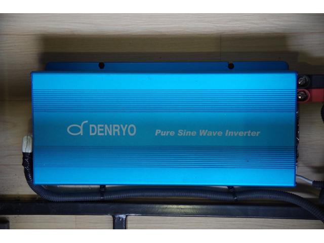 電圧変換のために、DENRYOインバーター完備。